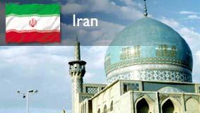 İran'da 20 milyon insan çeşitli dini merkezlere üye