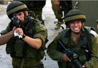 İsrail operasyon komutanını görevden aldı