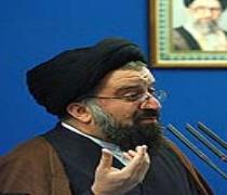 """Tahran: """"ABD ve siyonist İsrail'in Dostluğundan Hiç Bir Hayır Göremezsiniz"""""""