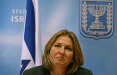 İsrail'den İran'a Yaptırım Çağrısı