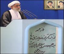 Ayetullah Cenneti: ABD İran'a Saldırmaya Cür'et Edemez