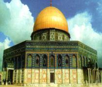Aksa camiine destek için İslami medya oturumu