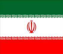 Bütün İranlılar Sigorta Kapsamında