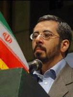 İran'dan büyük buluş