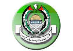 Hamas; İsrail'e 30 roket ve 50 havan mermisi fırlattı