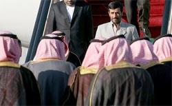 Ahmedinejad'ın Suudi Arabistan ziyareti başladı