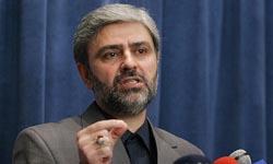 İran'dan İsrail'eNULL saldıracak gücünüz yok