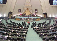 İran parlamentosundan ABD'ye tepkiler devam ediyor