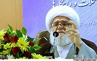 Ayetullah Tashiri: akılcı etkileşim ve mantıklı diyalog, çağımızın zaruretidir