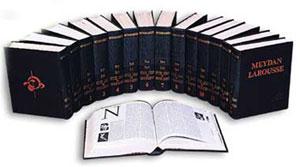 Yılın en iyi kitabı  Kuranı Kerim Ansiklopedisi ve Cevahiru'l Kelam
