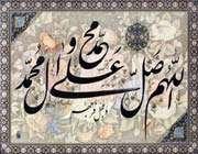 صلوات خواجه نصیر