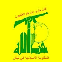 Hizbullah'tan MOSSAD'a Lübnan'da Casusluk Suçlaması
