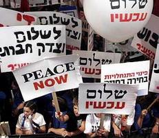 İsrailliler'den İsrailli yerleşimcilere protesto