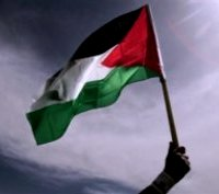 Filistin'de Ulusal Güvenlik Konseyi