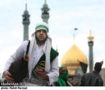 İran  ve Aşura Merasimleri