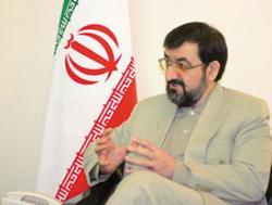 İran'a Karşı ABD Oyunu