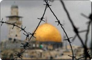Kudüs için ortak cephe