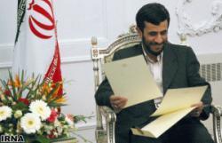 İşgalcilerden İran'a yaptırım kararı