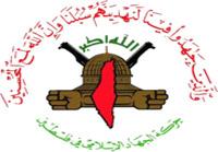 İslami Cihad Abbas'ın Müsteşarını İstifaya Çağırdı
