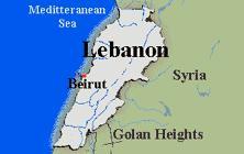 ABD'den Lübnan'daki iç karışıklığın sürmesi için 500 milyon dolar yardım!