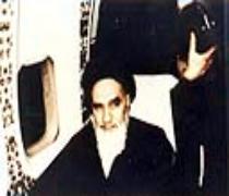 İslami İran'da mübarek Şafakta Ongün merasimleri başladı