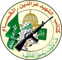 Hamas Mücahidleri Atağa Geçti!