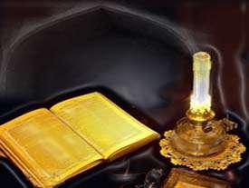 تشيع و قرآن
