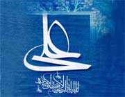 مشکلات حضرت علی (ع)(1)