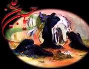 شرار عشق حسين
