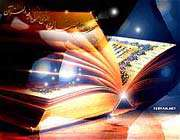 آیات 31 تا آخر لقمان