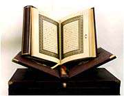 آیات 35 تا 36 احزاب