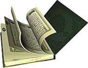 آیات 18 تا 24   قصص