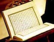 آیات 21 تا 26 احزاب