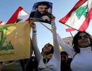 هم حزب الله