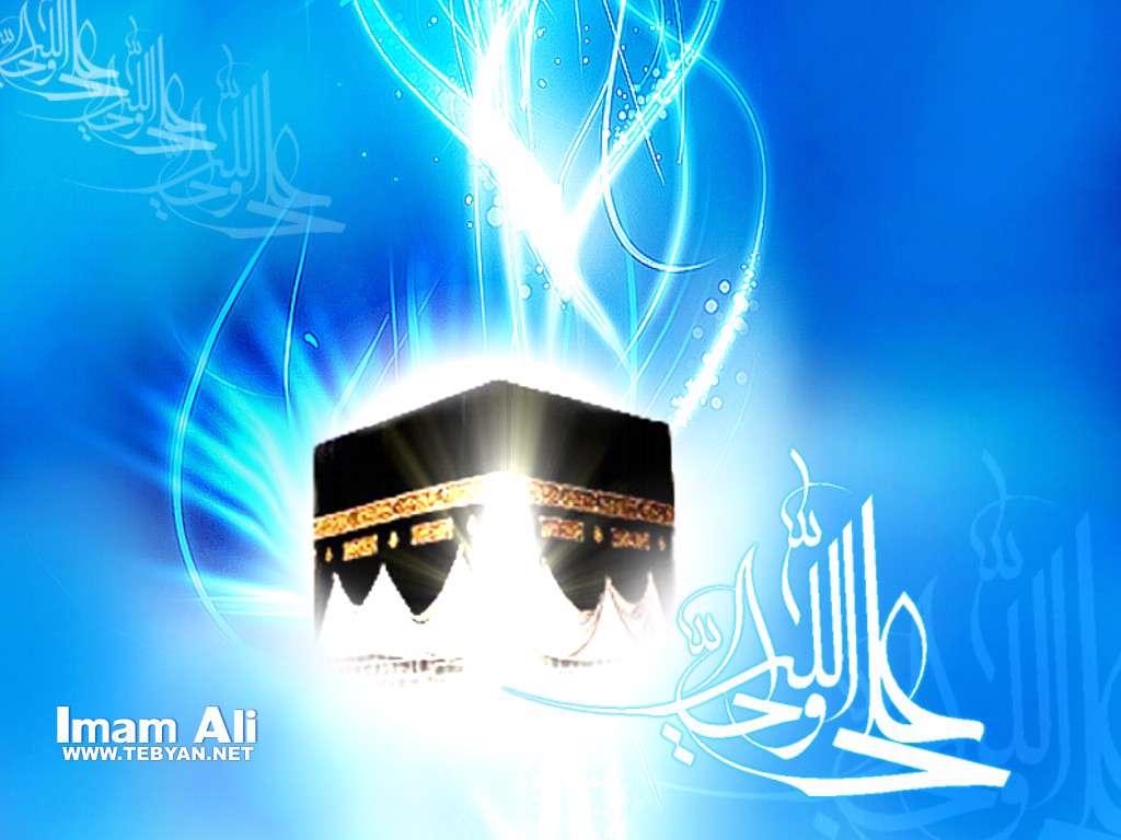 علی امام من است و منم غلام علی