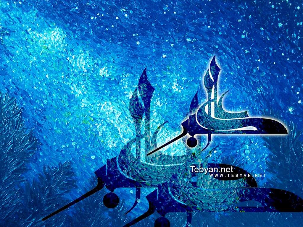 مسلمان و کتابی