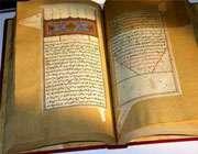 آیات 30 تا 35 غافر