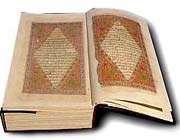 آیات 12 تا 16 فصلت