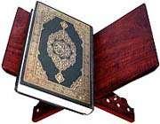 قرآن درمان حزن