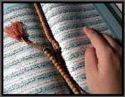 آیات 42 تا 48  آل عمران