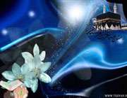 روزه قضا در ماه رمضان