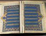 آیات 27 تا 35 زمر