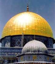 القدس هی عاصمة الارض