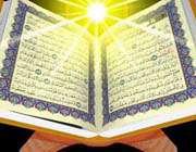 آیات 130 تا 136 آل عمران