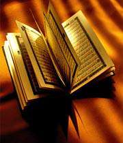 تفسیر آیات 18 تا 23 سوره احقاف