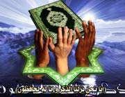 تفسیر آیات 11 تا 15 سوره فتح