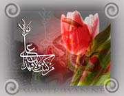 جاذبه و دافعه حضرت علی (ع) (6)