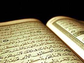 تفسیر آیات 20 تا 28  سوره محمد(ص)