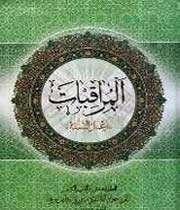 گوشه ای از فضایل حضرت علی(ع)