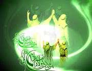 دل هر عاشق شیدا علی گوید